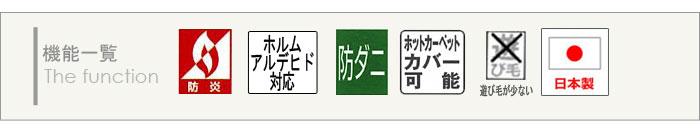 丸巻き【防炎】ループカーペット LE(S)防ダニ加工付き ホットカーペット対応北欧ラグ