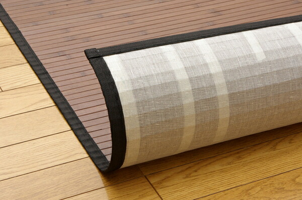 ひんやり竹ラグ UV塗装加工 ユニバース(I) 四畳半 4.5畳 4.5帖 261×261cm 無垢材