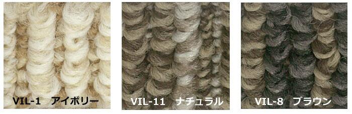 防音カーペット ヴィラ(S)ホットカーペット対応 防ダニ加工 アレルゲン抑制