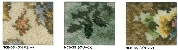 英国の伝統的な花柄カーペット ラグカーペット ニューキャンベル クラシカルデザイン オーダーカーペット
