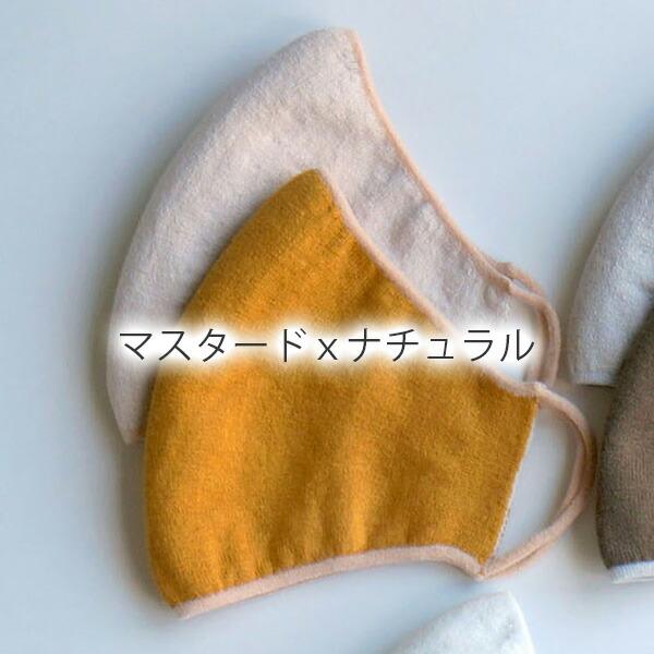 ニット マスク 五泉 毎日増産!「のびるニットマスク」新潟発ニットブランド「226(つつむ)」による新型コロナウイルス対策|有限会社サイフクのプレスリリース
