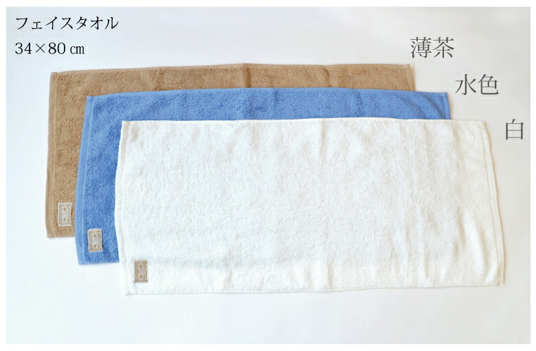 インドシャンカール糸を使ったふんわり優しいロングパイルタオル