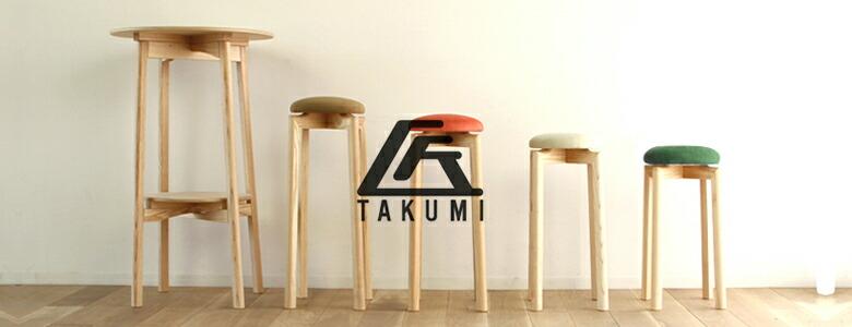 匠工芸は、北海道のほぼ中央、上川郡東神楽町にある木製家具の専門メーカーです。1979年に家具職人桑原義彦(現社長)が創業、総勢40人の職人と技術スタッフが家具&クラフトづくりに取り組んでいます。日本伝統の木工技術を、現代の暮らしを楽しく美しくする家具という道具に生かすため、手仕事を大切にしながら創意工夫を続けています。