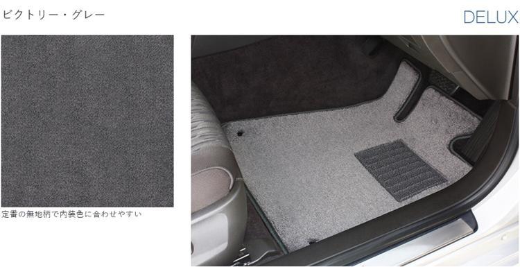 mat-pattern-015.jpg