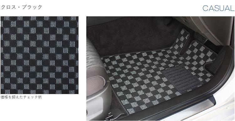 mat-pattern-032.jpg