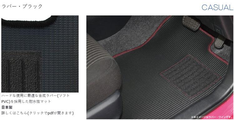 mat-pattern-044.jpg