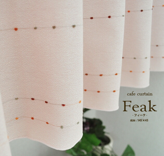 Curtain Lengths In Cm MenzilperdeNet