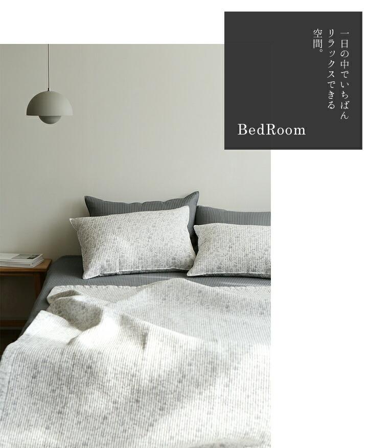 寝室トップ02