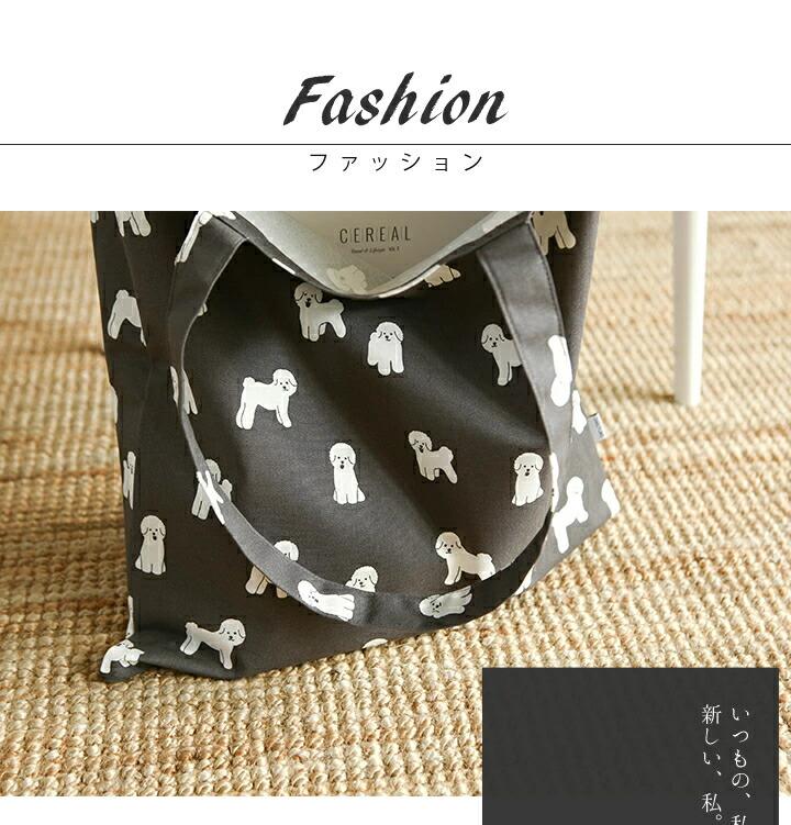ファッション01