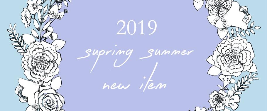春帽子2018