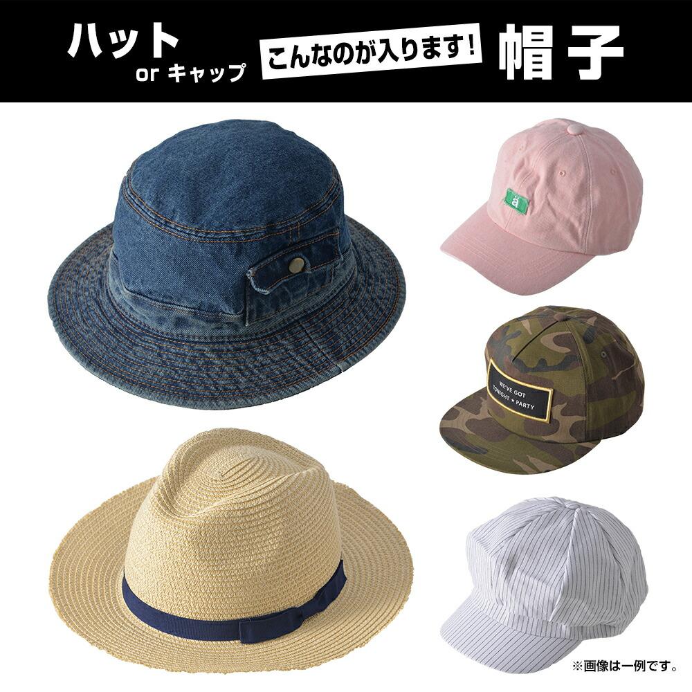 バッグ&帽子 5点セット 福袋2018