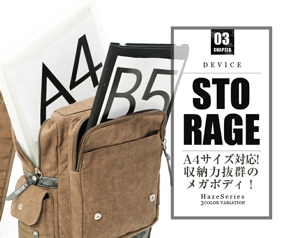 メガボディバッグ,ボディバッグ,A4,B5,メンズ,レディース,カジュアル,通勤,通学,ブランド,かばん,鞄,バック,iPad対応