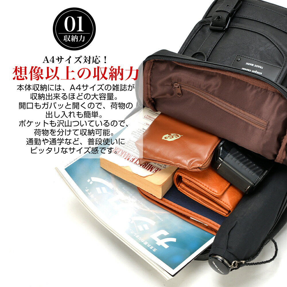 ボディバッグ|ワンショルダーバッグ|A4|ショルダーバッグ|メンズ|レディース|フェイクレザー|かばん|鞄|メガボディバッグ|コントロール