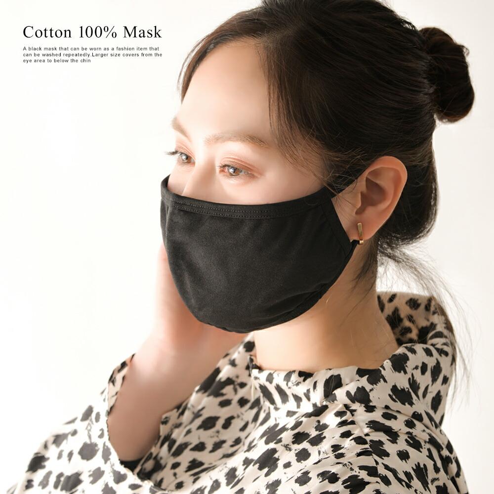 マスク ポリマスク 洗えるマスク おしゃれ ファッションマスク 男女兼用 繰り返し使える
