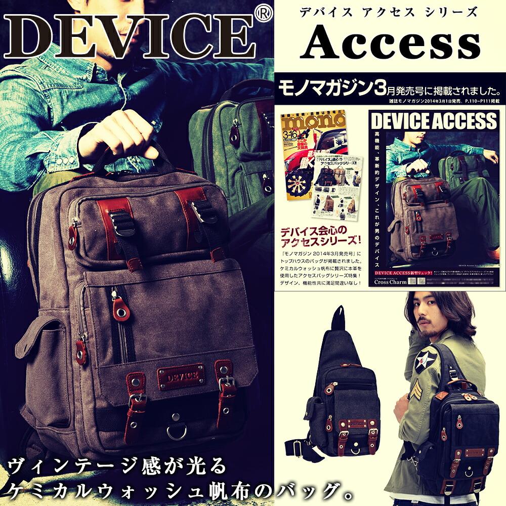 7eb415f43f0dd9 楽天市場】DEVICE > DEVICE Access -デバイス アクセス-:DEVICE