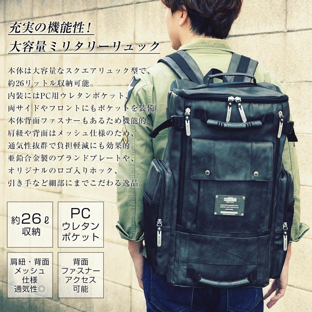 bd5160e5d4a4 楽天市場】リュック メンズ バックパック 通勤 リュック 大容量 ブランド ...
