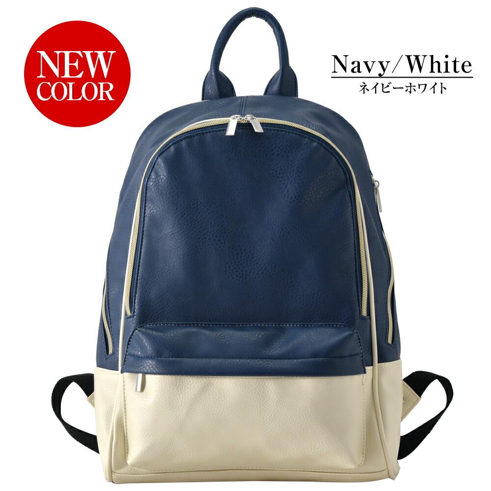 リュック|デイパック|通勤|通学|フェイクレザー|ブランド|人気|旅行|鞄|かばん|バック|合皮|A4ファイル|B4|メンズ|レディース