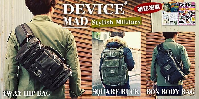 DEVICE MAD -マッド-