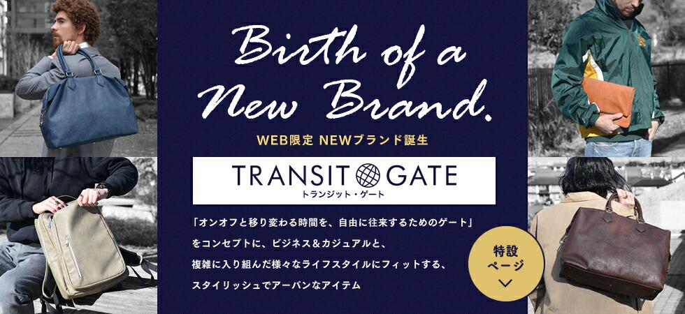 TRANSIT GATE