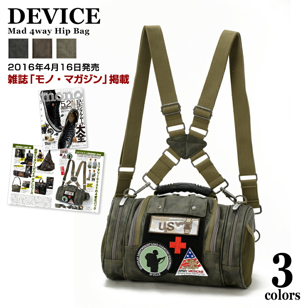 24e99f3aa051 Waist bag hip bag men's waist pouch West back brand camera bag DEVICE  device 4 way Boston bag Shoulder bag large drum-type new magazine published  ...