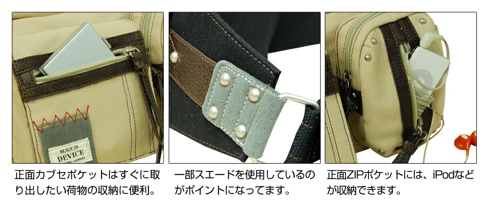 ウエストバッグ|2way|ヒップバッグ|多機能|オシャレ|カジュアル|メンズ|レディース|ボディバッグ|ボディーバッグ