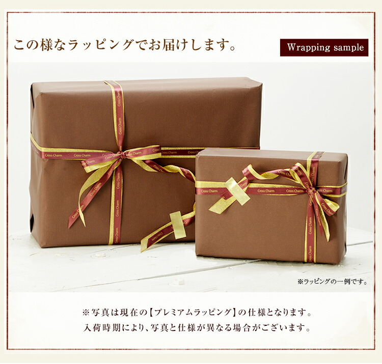 DEVICE Premium Lapping Pay Wrapping Materials Send Gift