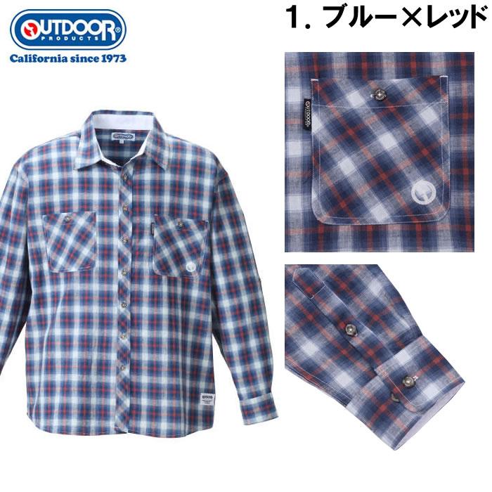 ロールアップ長袖チェックシャツ