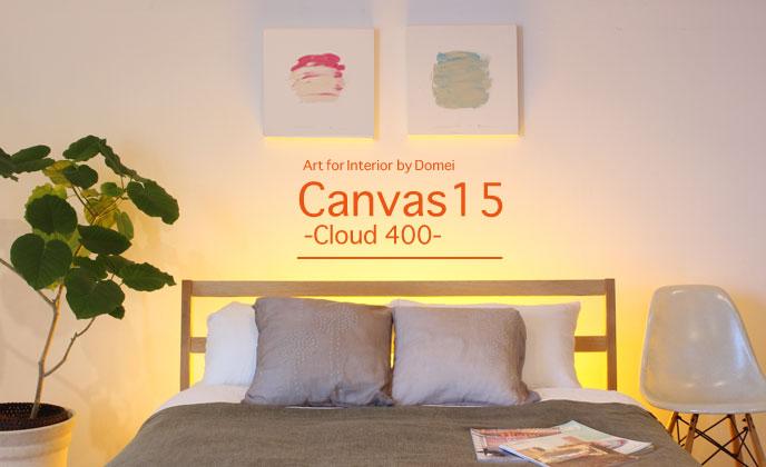 Canvas13 Cloud400