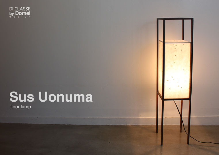 Sus Uonuma floor lamp