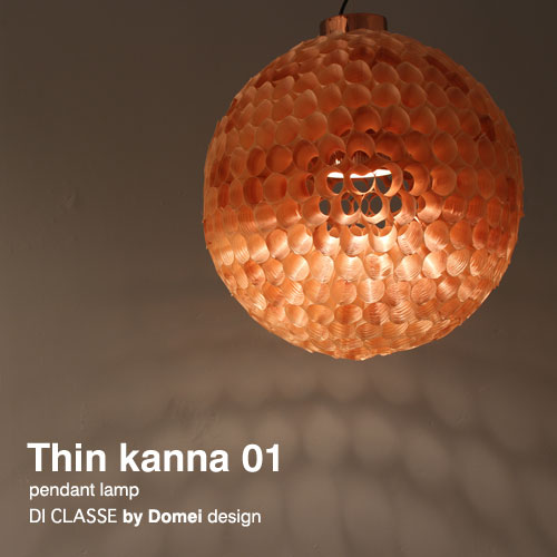 Thin kanna 01 pendant lamp