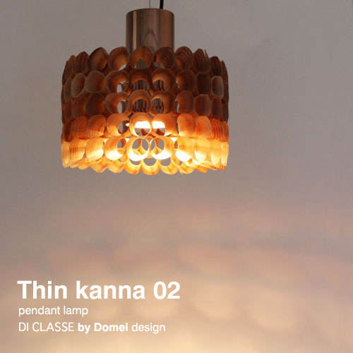 Thin kanna 02 pendant lamp