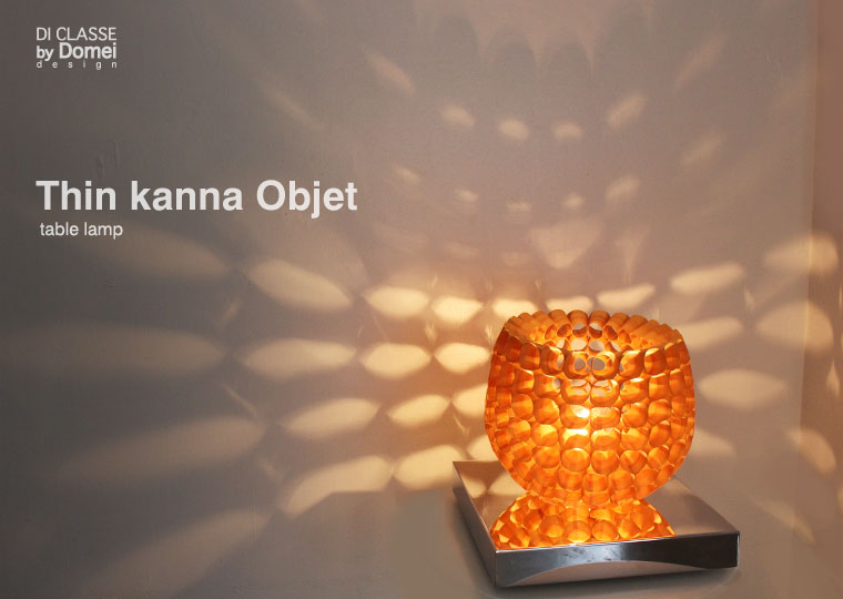 UONUMA PROJECT Thin kanna Objet table lamp