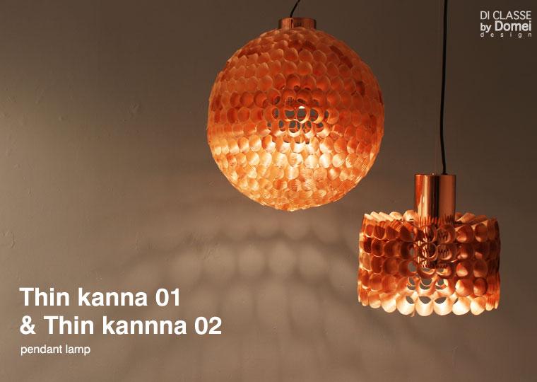 UONUMA PROJECT Thin-kanna01&02 pendant lamp