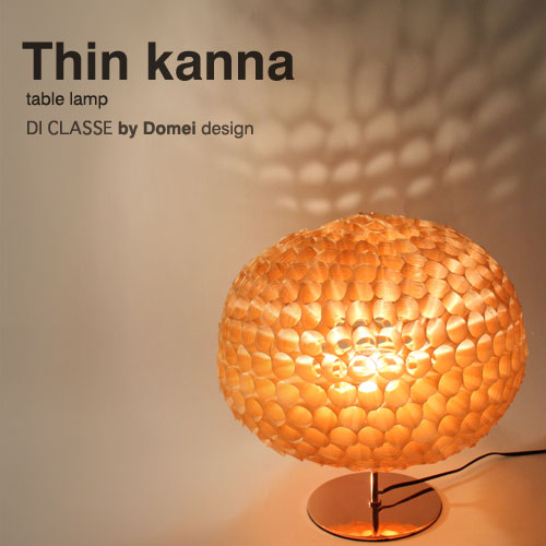Thin kanna table lamp