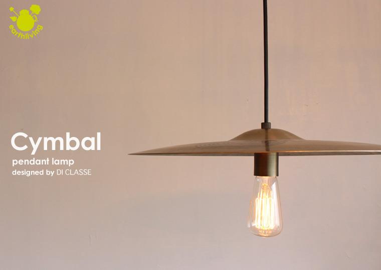 Cymbal pendant lamp
