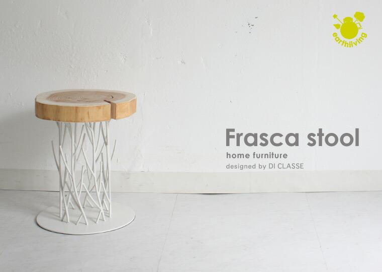 frasca stool