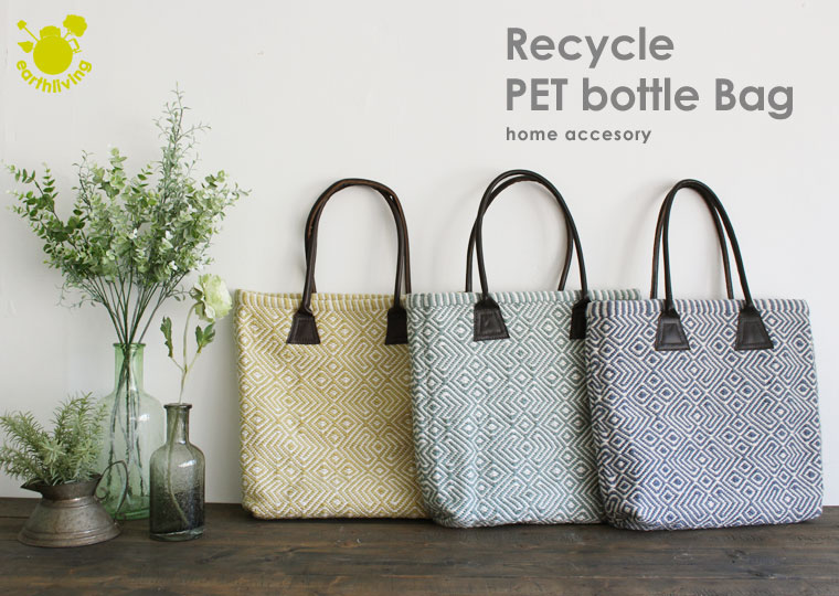 Recycle PET bottle bag sellected by DI CLASSE