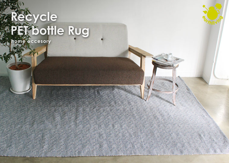 Recycle PET bottle rug sellected by DI CLASSE