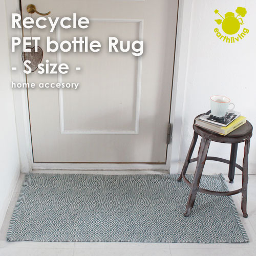 Recycle PET bottole Rug S-size