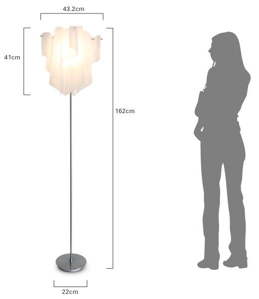 アウロ フロアランプ 大きさ比較