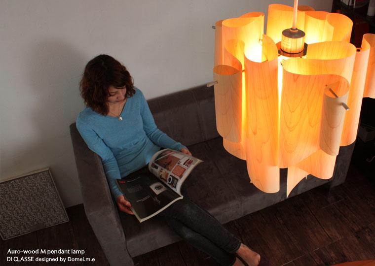 Auro-wood M pendant lamp デザイン照明のディクラッセ