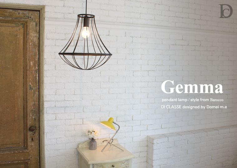 Gemma pendant lamp antique brown
