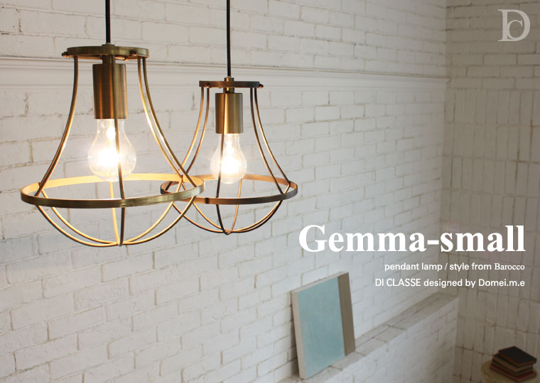 Gemma small pendant lamp