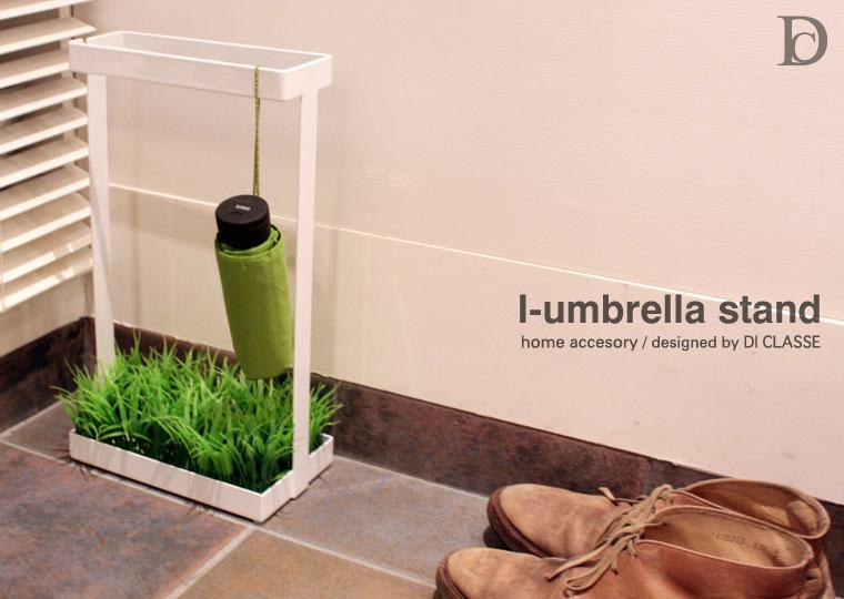 デザイン照明のDI CLASSE I-umbrella ディクラッセ アイアンブレラ 傘立て