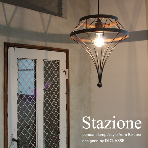 Stazione pendant lamp