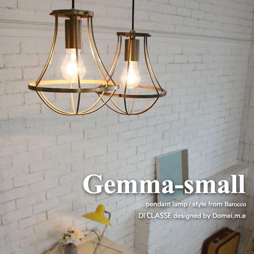 Gemma-small pendant lamp