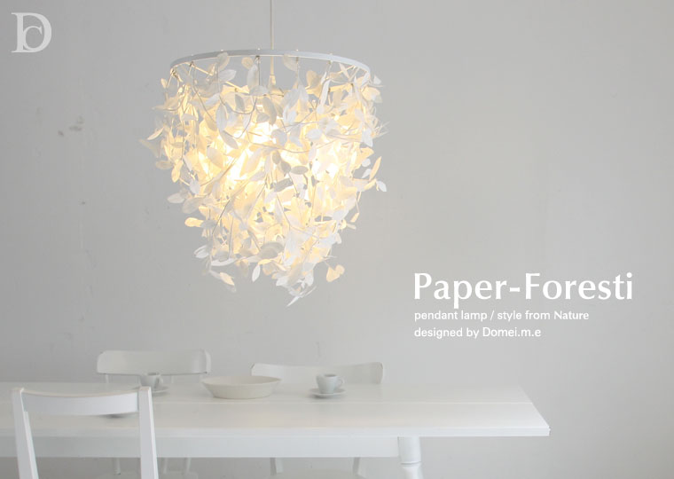 paper foresti pendant lamp mozeypictures Images