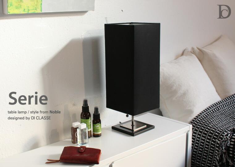 Serie table lamp デザイン照明のDI CLASSE