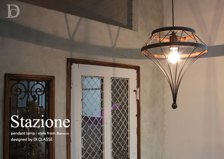 Stazione pendant lamp antique gold