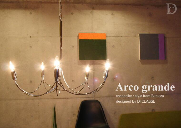 Arco-grande chandelier